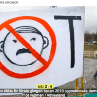 Diktatūras izmanto rietumu tehniku savējo izspiegošanai. Ericsson un Lukašenko skandāls.