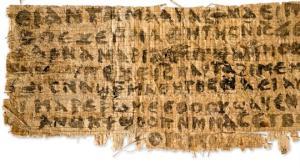 Papiruss ar mīklaino tekstu. 1997. gadā iegādājies anonīms kolekcionārs.