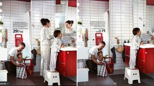"""""""Adaptētais"""" attēls IKEA"""