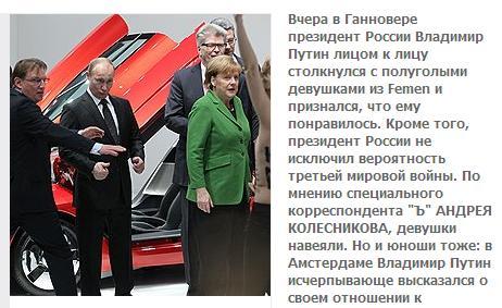 Cenzēts attēls Krievijas presē