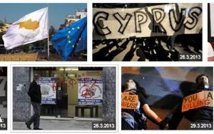 Kipra. Foto Google