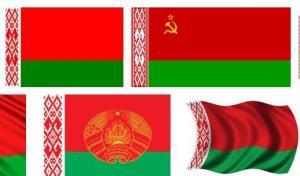 Baltkrievijas oficiālais karogs