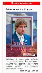 īstais Nils Ušakovs