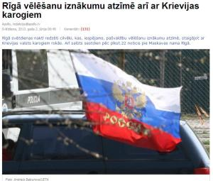 Krievijas karogi Rīgā