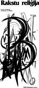 Ilustrācija rakstam Rakstu Reliģija Daigas Brinkmanes zīmējums