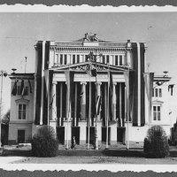 1939 - 1940 -1941:  Varas maiņa unikālos fotoattēlos no tēva fotoarhīva