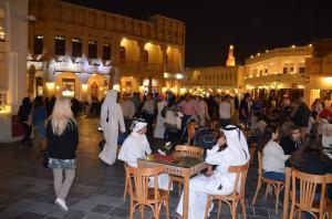 Doha, Katara 11