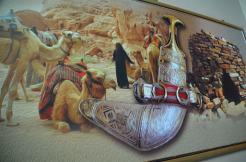 Omana, glezna