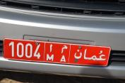 Omanas auto reģ nr