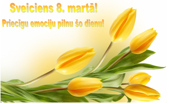 http://autoskolaripo.lv/sirsnigi-sveicam-visas-damas-8-marta/