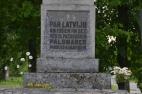 Piemiņas akmens, Palsmane