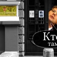 """Tiesa noraida Ušakova prasību pret mani un TvNet. Vai Saskaņa darbojas kā Kremļa """"zaļie cilvēciņi"""" Latvijā?"""