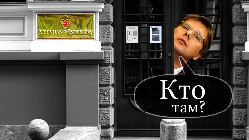 Ušakovs un RU vēstniecība TVNet foto