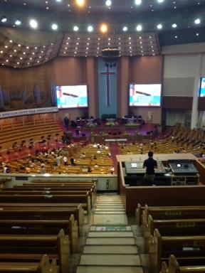 Seulas mega baznīca 2016