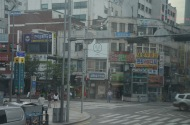 Krustojums Seulā