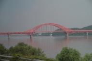 Sārtais tilts 2
