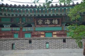 Tempļa fasāde